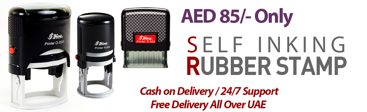 aed 85 only
